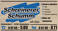Schumm